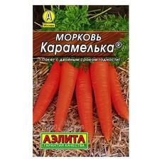 Семена Морковь Карамелька