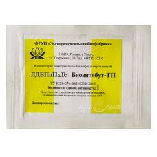 Мезо-термофильная закваска Биоантибут-ТП