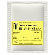 Плесень для сыра Standa Geotrichum candidum LMA GEO 268 (на 100 литров молока)